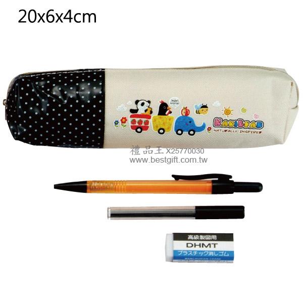 筆袋+寫不斷自動鉛筆+筆蕊+橡皮擦