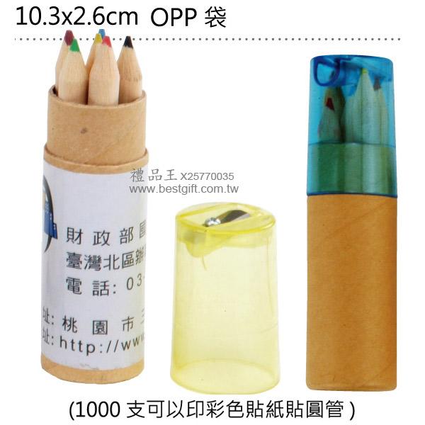 桶裝六色木頭廣告鉛筆+削筆器